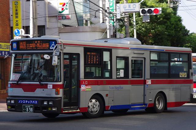 i410-002