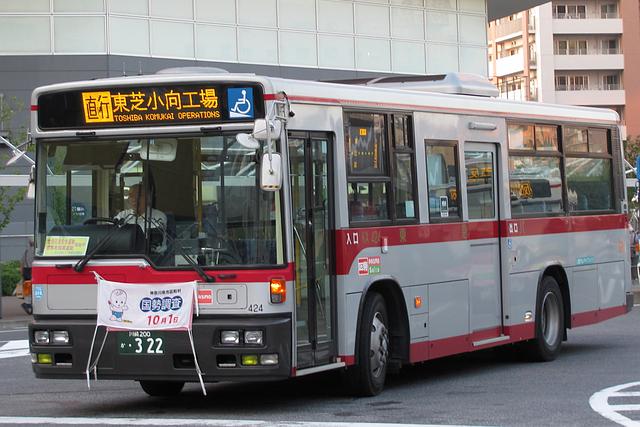 ka424-024