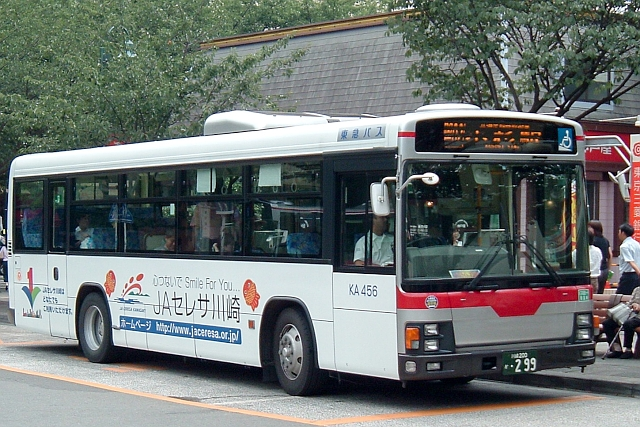 ka456-001