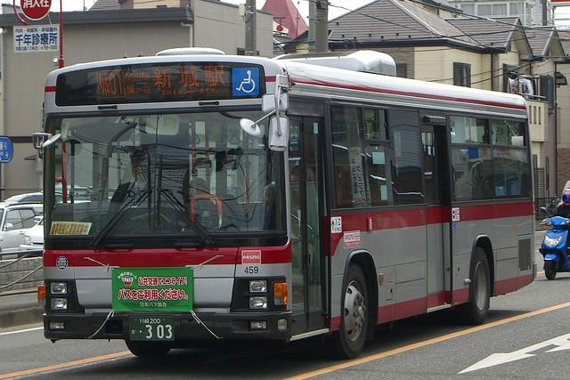 ka459-1
