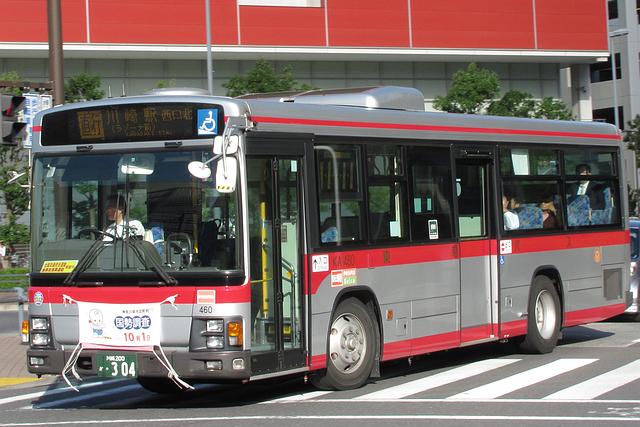 ka460-3