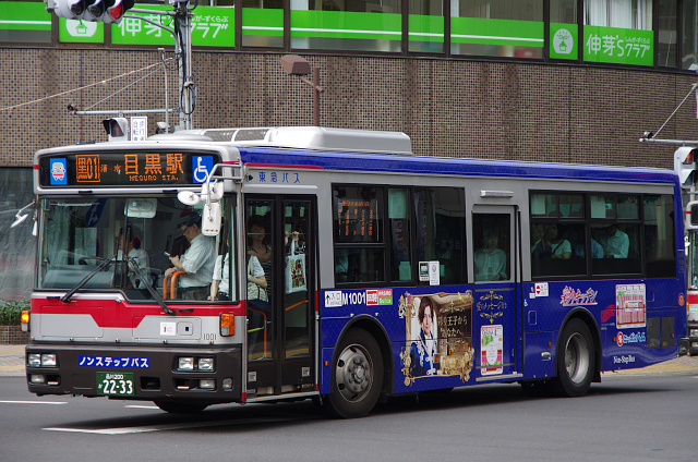 m1001-002
