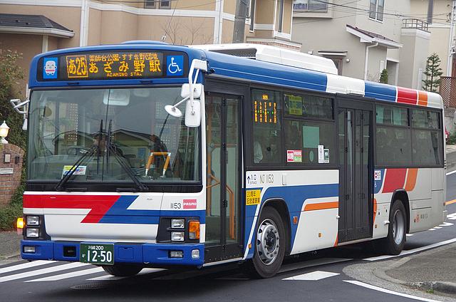 nj1153-084