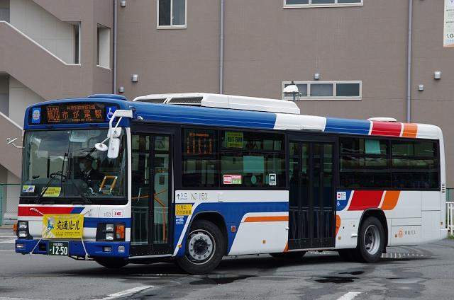 nj1153-159