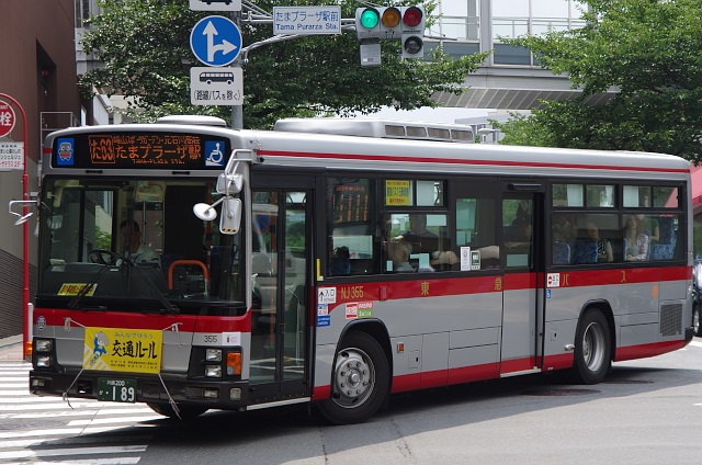 nj355-025