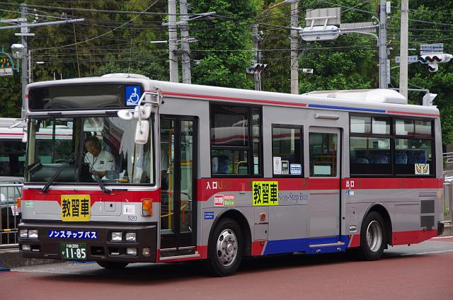 nj520-021