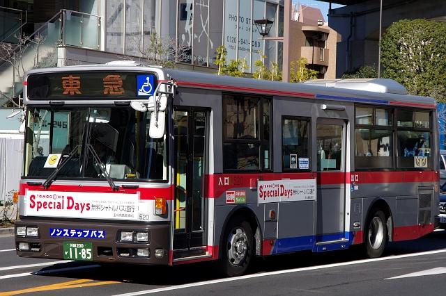 nj520-024