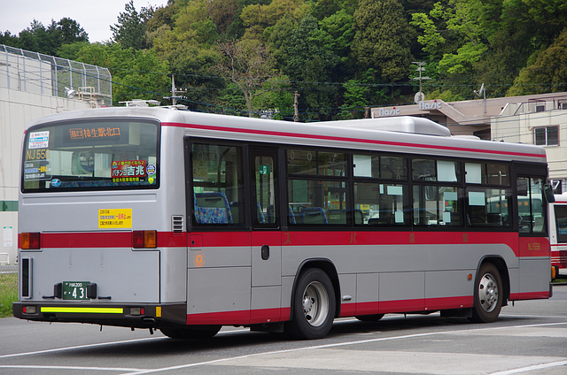 nj556-005