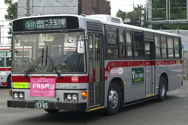 東急バス瀬田営業所