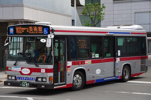 s7732-003