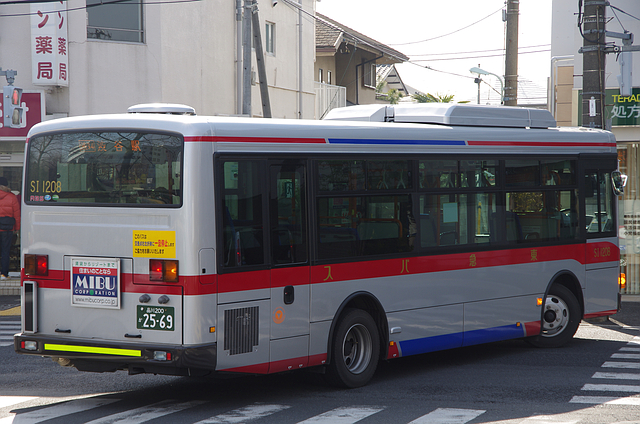 si1208-002