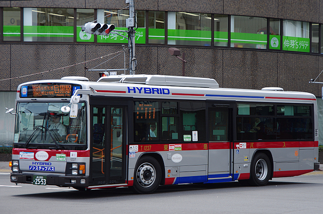 t1237-003