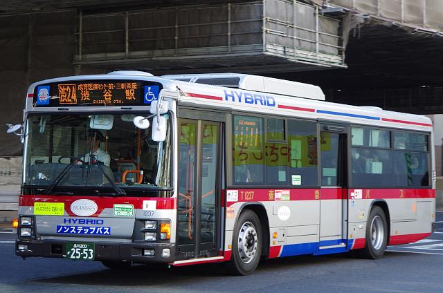 t1237-004