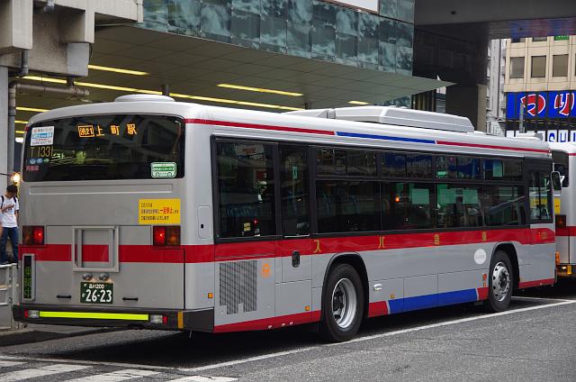 t1331-002