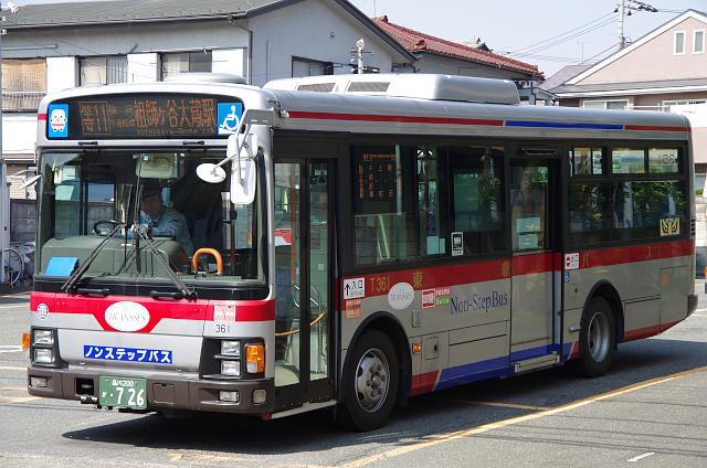 東急 バス 弦巻 営業 所