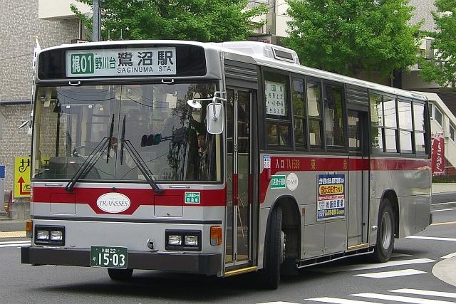 東急バス TA1539 | 路線バス車両...
