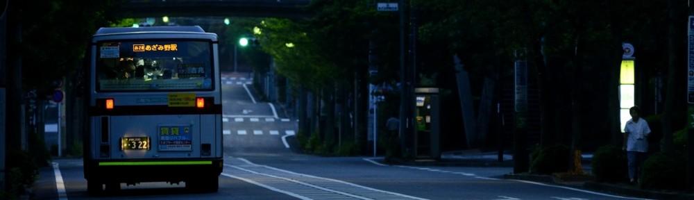 虹バス写真館